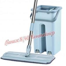 Комплект для уборки полов - Триумф, Flat Mop