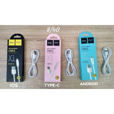 Кабеля для IOS, TYPE-C и ANDROID от компании hoco