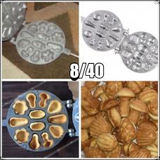 Алюминиевые формы для печенья «Лесное ассорти» с деревянной ручкой.