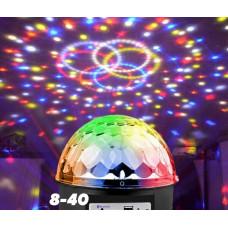 Музыкальный проектор диско-шар LED Ball Light c MP3 плеер