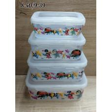 Пищевой контейнер 4 в 1