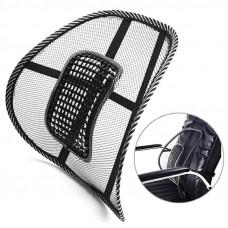 Массажная сетка для поддержки спины