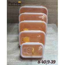 Набор пищевых контейнеров 5 штук