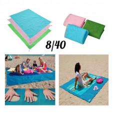 Free Mat – лучший пляжный аксессуар