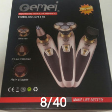 Бритва 3в1 GM-578 Gemei