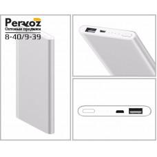 Xiaomi 12000 mAh Power Bank для зарядки гаджетов