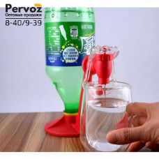Диспансер - подставка для газовых напитков Fizz Saver