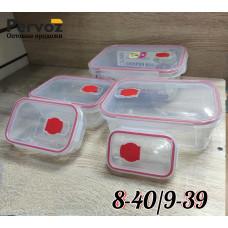 Набор пищевых контейнеров прозрачные 5 штук.