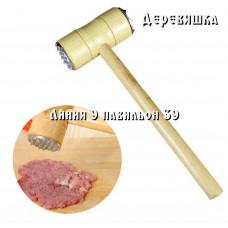 Молоток для отбивки мясо