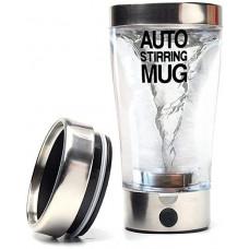 Кружка-мешалка Sunroz Auto Stirring Mug с автоматическим перемешиванием